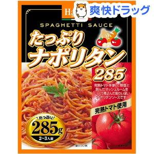 楽天市場 爽快ドラック パスタ2 〜 1900円(税込)以上で送料無料 〜 rf_sjmd