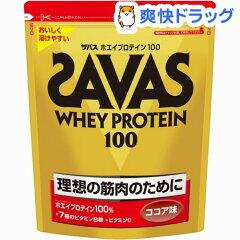 ザバス ホエイプロテイン100 ココア / ザバス(SAVAS) / ザバス ココア プロテイン ホエイプロテ...