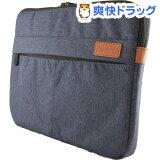 キング ノートPC用キャリングケース KMIC360-13 デニム〜13インチ対応(1コ入)