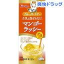 カレーパートナー 牛乳と混ぜるだけマンゴーラッシー(50g)【カレーパ...