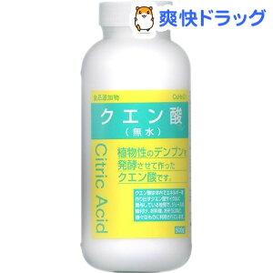 大洋製薬 食品添加物 クエン酸 無水(500g)[クエン酸 食用]