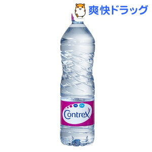 コントレックス(1.5L*12本入)【コントレックス(CONTREX)】[コントレックス 1500ml 12本 送料無料]【送料無料】