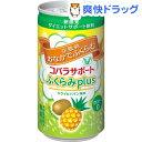 コバラサポート ふくらみplus キウイ&パイン風味(185ml*30本)【コバラサポート】