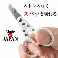 猫壱ストレスなくスパッと切れる猫用爪切り日本製