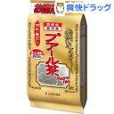山本漢方 プアール茶(5g*52包)