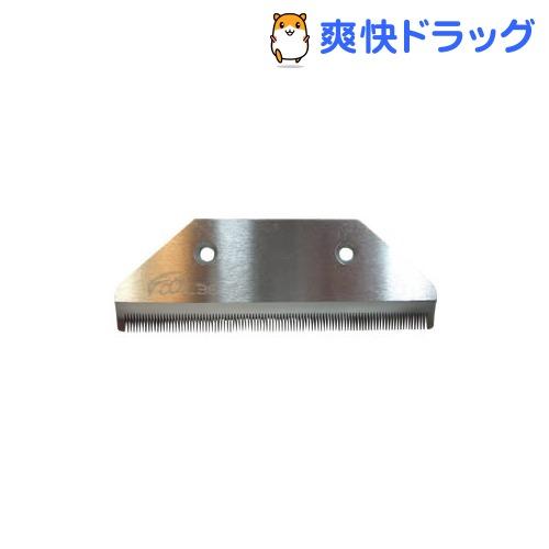 ペット用 ブラシフーリー S 替刃(1コ入)【送料無料】