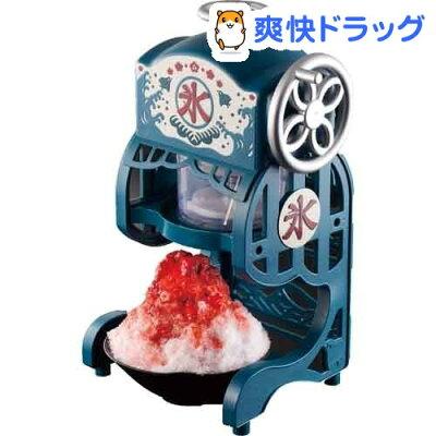 電動本格ふわふわ氷かき器☆送料無料☆電動本格ふわふわ氷かき器(1台)【送料無料】