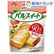 パルスイート 袋(120g)【パルスイート】[パルスイート 120 ダイエット食品]