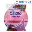 トイレの消臭ポット プレシャスベリー(270g)【消臭ポット】[芳香剤 フレグランス]