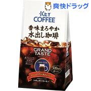 キーコーヒー まろやか