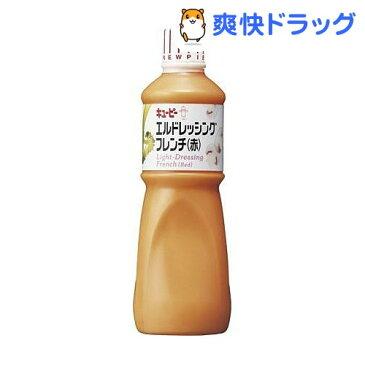 キユーピー エルドレッシング フレンチ 赤(1L)【キユーピー ドレッシング】