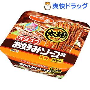 【訳あり】サッポロ一番 オタフクお好みソース味 大判焼そば(1コ入)【サッポロ一番】