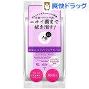 エージー24 クリアシャワーシート フレッシュサボンの香り(30枚入)【エージーデオ24】