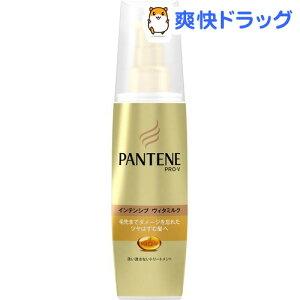 パンテーン PRO-V ディープリペアミルク 毛先まで傷んだ髪用(100mL)【PANTENE…