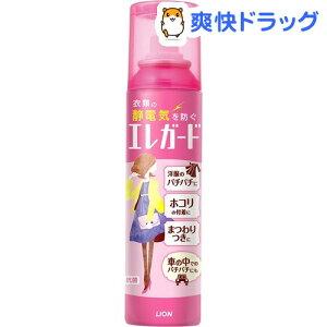 エレガード 超微香(160mL)ライオン【エレガード】[ジャケット レディース 花粉対策 乾燥…