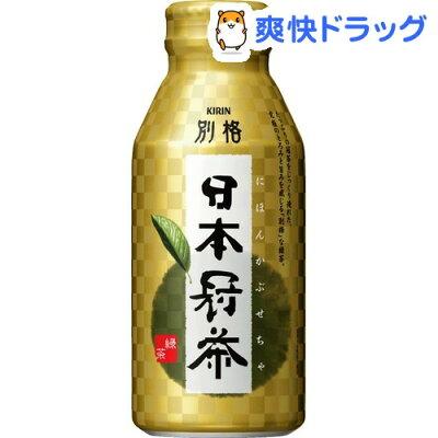 別格 日本冠茶☆送料無料☆別格 日本冠茶(375mL*24本入)【送料無料】
