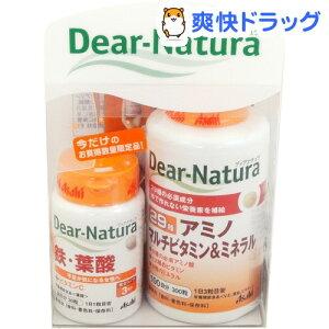 ディアナチュラ 29アミノ マルチビタミン&ミネラル+鉄・葉酸 / Dear-Natura(ディアナチュラ) /...