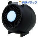 アピックス LED蚊取り捕虫器 AICー70SBK(1台)【アピックス】【送料無料】