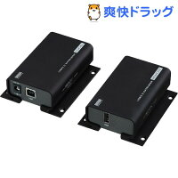USB2.0エクステンダーUSB-EXSET1