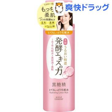 黒糖精 とてもしっとり化粧水(180mL)【黒糖精】