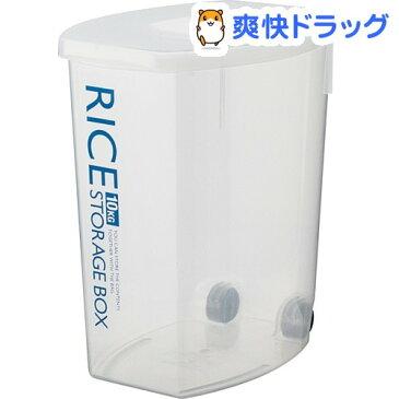 袋のまんま防虫米びつ 10kg DRF10(1コ入)