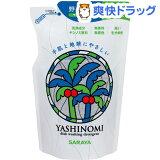 ヤシノミ洗剤 野菜・食器用 つめかえ用(480mL)