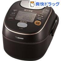 象印圧力IH炊飯ジャー3.5合炊きNP-QB06-TZ