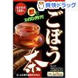 山本漢方 ごぼう茶 100%(3g*28包)【170707_soukai】【170721_soukai】[ごぼう お茶]