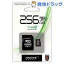 ハイディスク microSDXCカード 256GB Class10 UHS1 HDMCSDX256GCL10UIJP3(1個)【ハイディスク(HI DISC)】