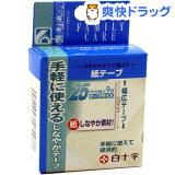 ファミリーケア(FC) 紙テープ(25mm*9m)