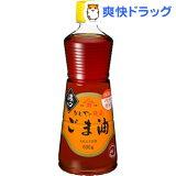 かどや 純正ごま油 濃口 PET 業務用(600g)【かどや】