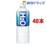 スーパーH2O(600mL*24本入*2コセット)