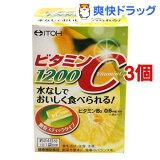 ビタミンC1200(2g*24袋入*3コセット)