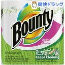 バウンティ ペーパータオル ガーデンプリント / バウンティ(Bounty) / キッチンペーパー★税込1...