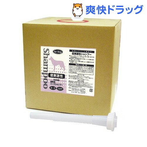 ナンビ 自然派 低刺激性 シャンプー(20L)【送料無料】