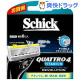 シック クアトロ4 チタニウムレボリューション 替刃(8コ入)