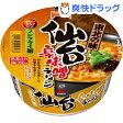 東北ご当地 仙台辛味噌ラーメン(1コ入)[カップラーメン カップ麺 インスタントラーメン非常食]
