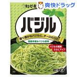 あえるパスタソース バジル(23g*2袋入)