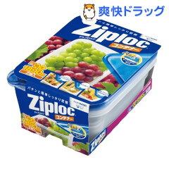 ジップロック コンテナー ロング 角型 大 1890mL(2コ入)【Ziploc(ジップロック…