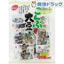 【訳あり】小袋こんぶ入り大豆(85g)