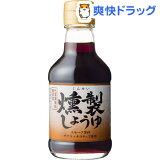 テンヨ 燻製しょうゆ 瓶(180mL)