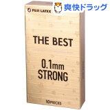 コンドーム/ザ・ベスト 0.1mmストロング(10コ入)