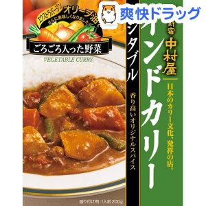 中村屋 インドカリー ベジタブル(200g)【中村屋】[レトルト食品]