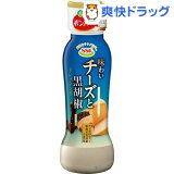 SSK 素敵なサラダ計画 味わいチーズと黒胡椒ドレッシング(160mL)