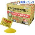 【第(2)類医薬品】ビタトレール ゴールドA微粒(44包)【ビタトレール】