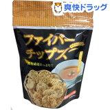 麦のいしばし ファイバーチップス 燻製コンソメ味(30g)