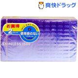 コンドーム/オカモト スキンレス 1500(12コ入*2パック)