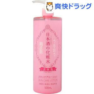 菊正宗 日本酒の化粧水 高保湿(500mL)[日本酒 化粧水 スキンケア・ローション]