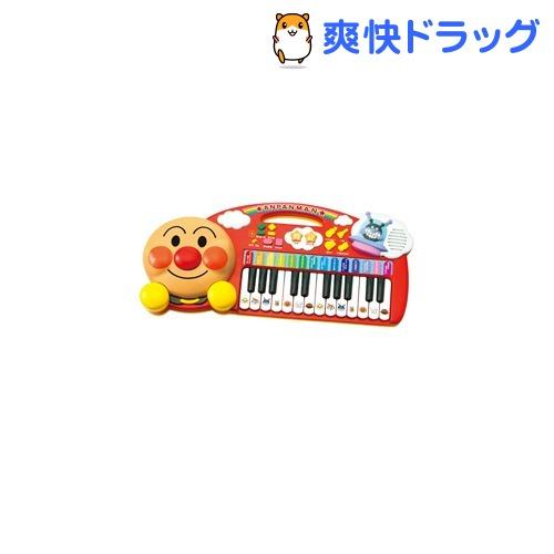 アンパンマン ノリノリおんがく キーボードだいすき(1台)【送料無料】