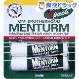 メンターム 薬用スティック レギュラー( 4g*2本入)